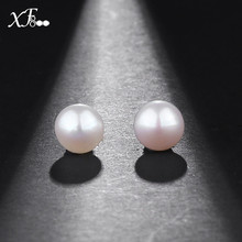 XF800 18K Gold Pearl Earrings Pearl Jewelry Natural Freshwater Au 750 Yellow Gold Stud Earrings Wedding Party Gifte E242-1