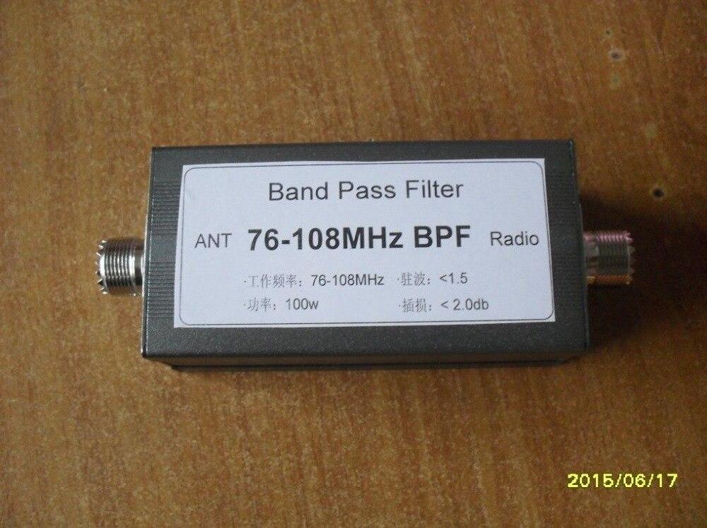 FM band 76 108MHz bandpass filter BPF 100W SSB CW AM FM Short wave radio module