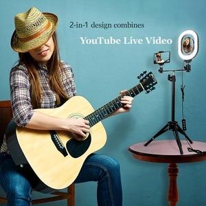 Image 5 - Yizhestudio 2 في 1 خاتم إضاءة ليد طقم الإضاءة صور مصباح للفيديو لايف يوتيوب Selfie مصباح مع بلوتوث ترايبود الهاتف عقد