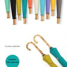 Новинка Радуга Зонты Дождь Женщины Мужчины ветрозащитный 16 К армированные бамбуковой ручкой сильные длинные зонтик 10 видов цветов Paraguas