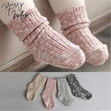 Носки для малышей Новые милые мягкие нескользящие носки для новорожденных девочек и мальчиков 0-24 месяцев