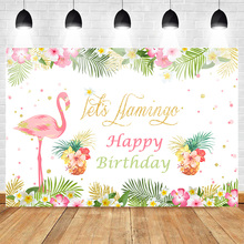 Lets Flamingo Backdrop Hawaiian Party Aloha Happy Birthday Backdrops Pineapple Colorful Flowers Floral Photography Background