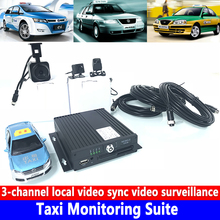 все цены на 960P HD local audio and video 4-channel SD card machine PAL / NTSC system taxi monitoring kit fire truck / cargo truck / crane онлайн