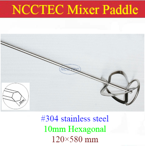 #304 stainless steel NCCTEC paint mixer mixing paddle shaft NMP2S10H580 |diameter 4.8'' 120mm length 23'' 580mm 10mm Hexagonal hand held pneumatic paint mixer stainless steel mixer blade ink mixer machine 5 gallons agitator pneumatic mixing