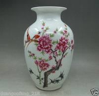 Chinese Old Collectible Porcelain Handmade Peony Poems Flower And Bird's Vase