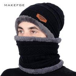 2018 новый бренд сплошной цвет вязаные шапочки шапка шарф плюс бархатные зимние шапка мужская женская теплые утолщаются хеджирования кепки