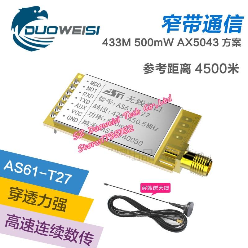 Narrowband 2 pcs/lot  transmission communication | 433MHz wireless serial port module | pass through | SX1278 fc228 ch rs232 230mhz 25w narrowband wireless serial port transmission module 25km genuine