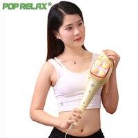 Pop Relax Jade массажер Инфракрасное Отопление свет терапии камня нефрита Электрический Вибрационный массажер молотка массажа тела Вибратор