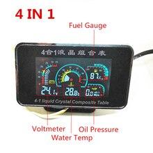 В 4 в 1 ЖК-дисплей В 12 В/24 В экскаватор грузовик автомобиль масло вольтметр давления вольт температура воды масла топлива датчик с мм 10 мм термометры