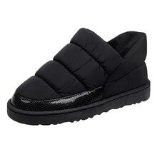 Зимние теплые водонепроницаемые ботинки на платформе с мехом внутри; повседневная обувь на толстой мягкой подошве; женские нескользящие ботильоны; XWM264