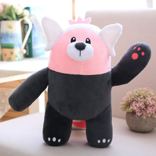 23cm Kawaii XY Pikachu high quality Bewear Pocket Doll gift Children Toys Christmas Gifts