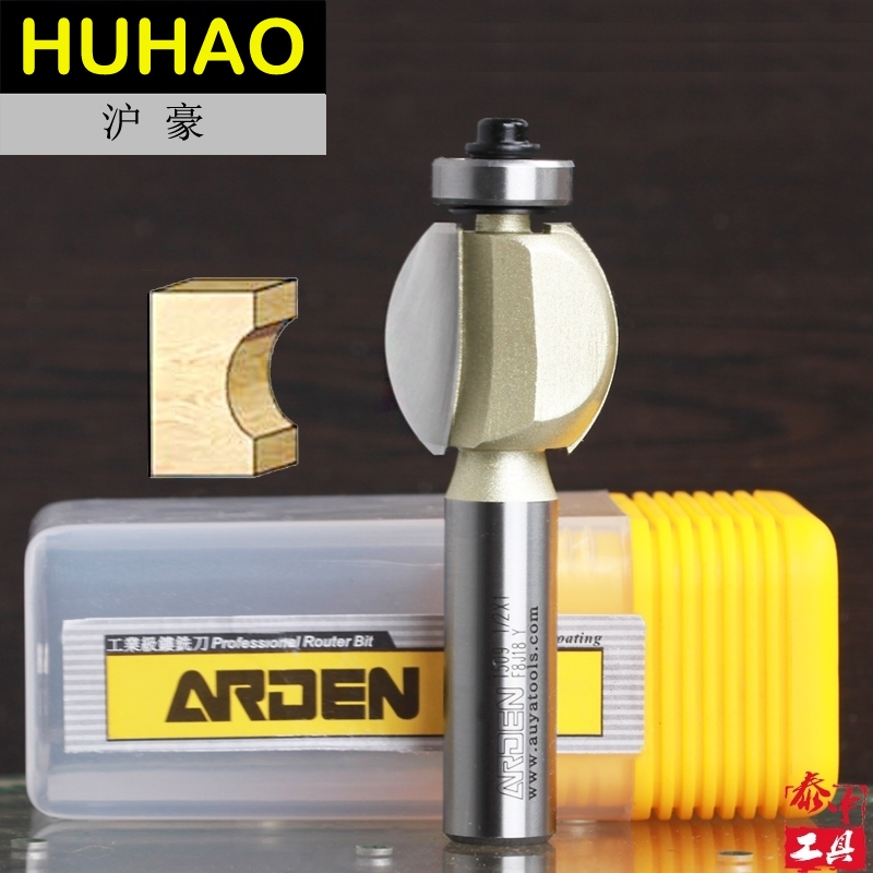 Arch Type Router Woodworking Tungsten Carbide Arden Router Bit - 1/2*1/4 - 1/2 Shank - Arden A1509188 high grade carbide alloy 1 2 shank 2 1 4 dia bottom cleaning router bit woodworking milling cutter for mdf wood 55mm mayitr