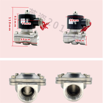 """2 way stainless steel Electric Solenoid Valve 1/4"""" 3/8"""" 1/2"""" 3/4"""" 1"""" 1-1/4"""" AC220V DC12V DC24V normally фото"""