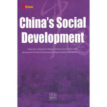 China's Social Development Language English Keep on Lifelong learn as long as you live knowledge is priceless and no border-443 preschoolers social development