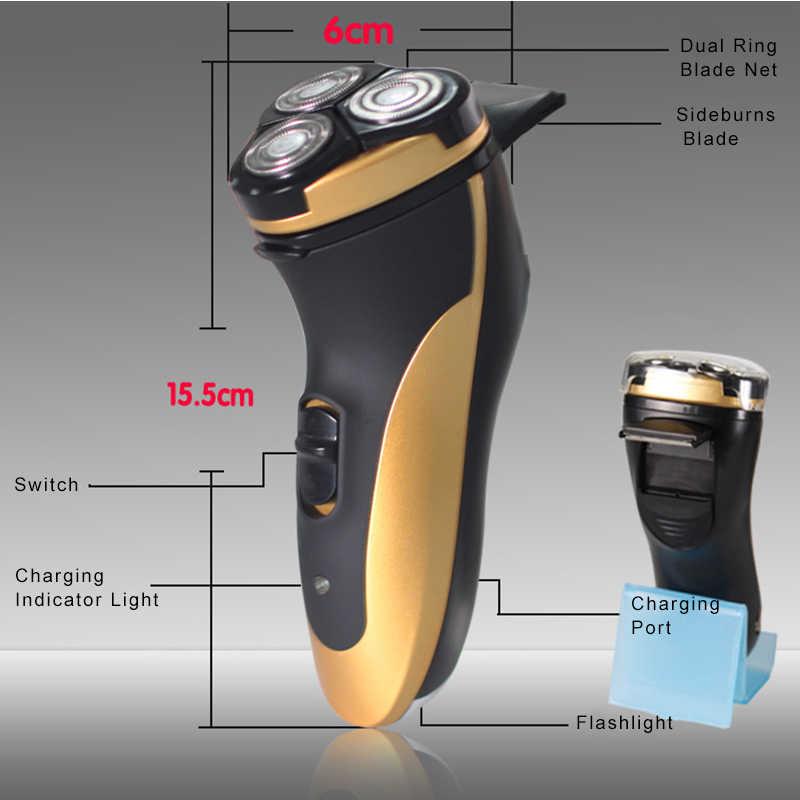 電気シェーバーかみそり 3D フローティング刃シェービング男性のための充電式ひげほおひげトリマー洗えるブレード懐中電灯