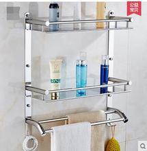 Bathroom shelf 304 stainless steel bathroom hanging the toilet