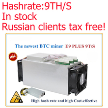Russian clients free tax!! PSU included Newest Bitcoin Miner Ebit Ebit E9+ Miner 9T Bitcoin Miner 14nm Asic Miner