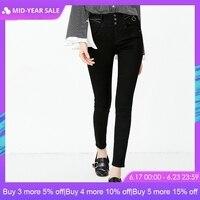 Только женские весенне-летние 2019 Стрейчевые джинсы с высокой посадкой | 118132557