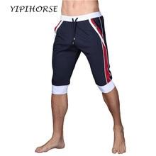 Летний отдых Спортивные шорты мужчин брюки эластичный марка мужчины шорты Спортивные Залы мужская мода быстро сухой верхней одежды брюки дома