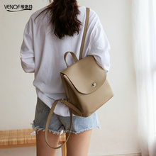VENOF luxury split leather backpack for women fashion travel shoulder bags top grade school girls mochila feminina 2019