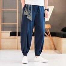 Casual Pant Men Elastic Waist Plus Size Harem Pants Wide Leg Streetwear Hip Hop Loose Trousers  2019 Summer Clothe цена