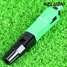 KELUSHI 100pcs Fiber Optic Fast Connector SC APC Covered Wire Connector for Broadcasting CATV FTTH Free