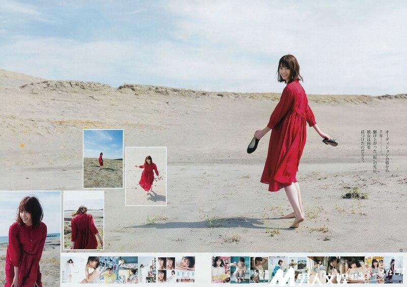 西野七瀨個人資料出道全部作品介紹附最新高清寫真集欣賞