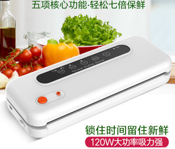 Vacuum Food Sealers packaging machine commercial plastic bag automatic sealing small household  NEW