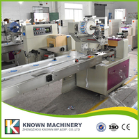 2017 top selling automatic packaging machine snack packaging machine horizontal packing machine