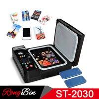 ST2030 маленький свет 3d сублимации вакуум тепла Пресс машины 3D чехол для телефона принтер передачу тепла для всех мобильных чехол для телефона