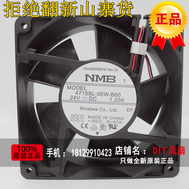 NEW NMB-MAT Minebea 4715SL-05W-B60 DC24V 12038 12CM Frequency converter waterproof cooling fan new nmb mat minebea 5920pl 07w b46 17251 48v 0 52a frequency converter cooling fan