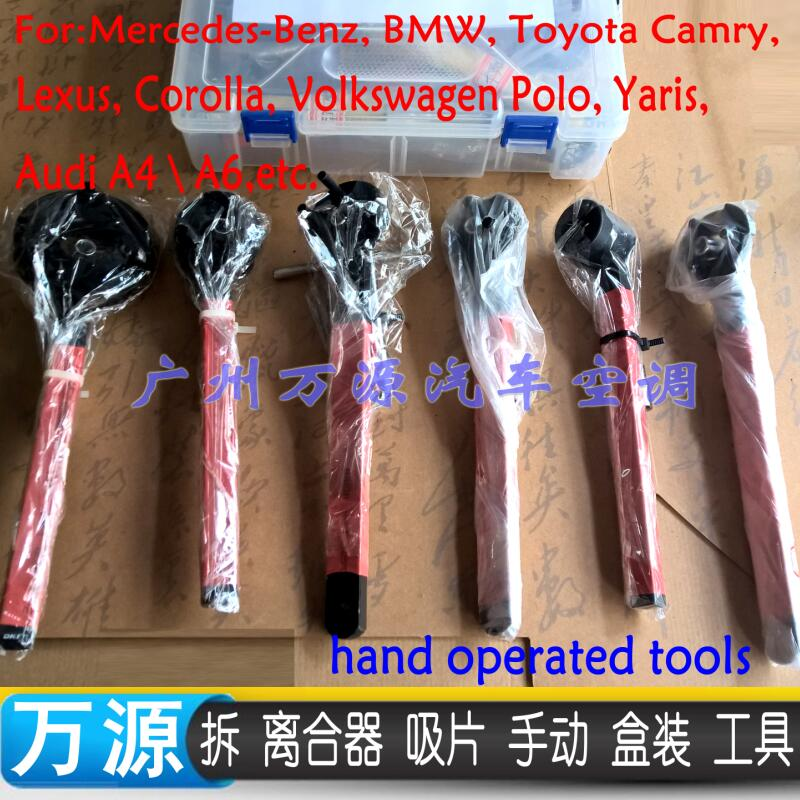 6pcs automotive Air Conditioning Electric Control Compressor Clutch Sucker Hand Removal Tool/auto Ac Compressor Repair Tool Neither Too Hard Nor Too Soft Generous
