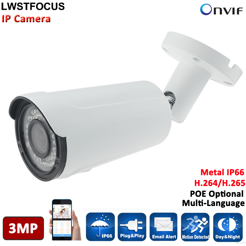 H.264/265 POE 3MP IP camera Outdoor Metal Vandalproof IR 40Meter with HD 4MP 2.8-12mm Manual Zoom Lens CCTV webcam web IP Cam h 264 265 poe 3mp ip camera outdoor metal vandalproof ir 40meter with hd 4mp 2 8 12mm manual zoom lens cctv webcam web ip cam