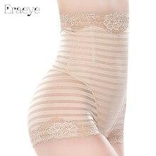 ERAEYE women sexy Shapewear Slimming tummy bodysuit Body Shaper panty waist trianer bustiers cincher fajas Underwear
