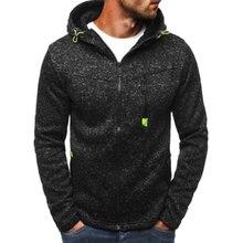 Новые толстовки, мужская спортивная куртка для бега, осенняя куртка на молнии, однотонный кардиган, пальто для спорта, фитнеса, Повседневная Мужская Хип-куртка размера плюс