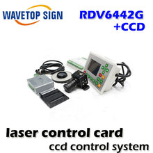 laser machine ccd control system RDV6442G control card+camera Embroidery industry useing