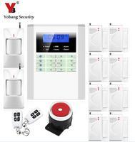 Yobangการรักษาความปลอดภัยเครือข่ายคู่A LarmaจอแสดงผลLCDบ้านไร้สายGSMระบบ