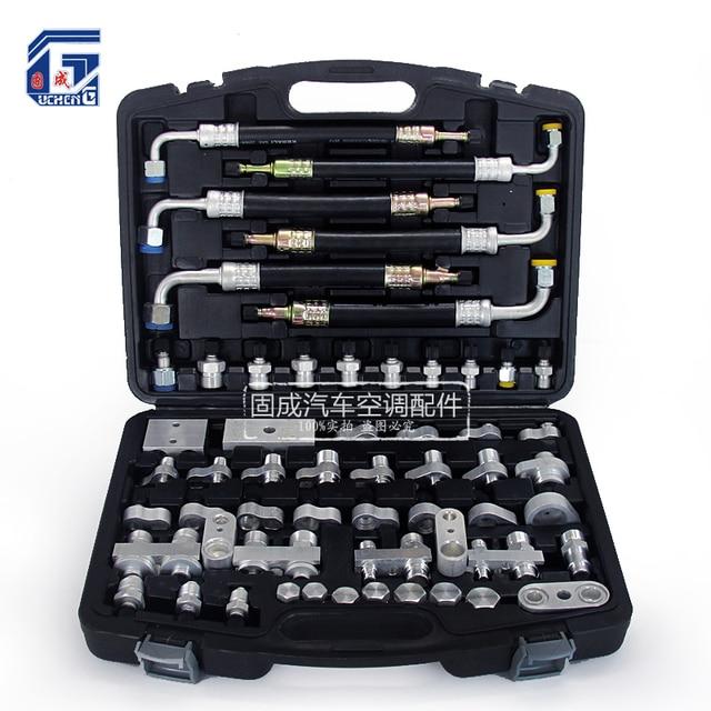 Car Air Conditioning Compressor Repair Kit