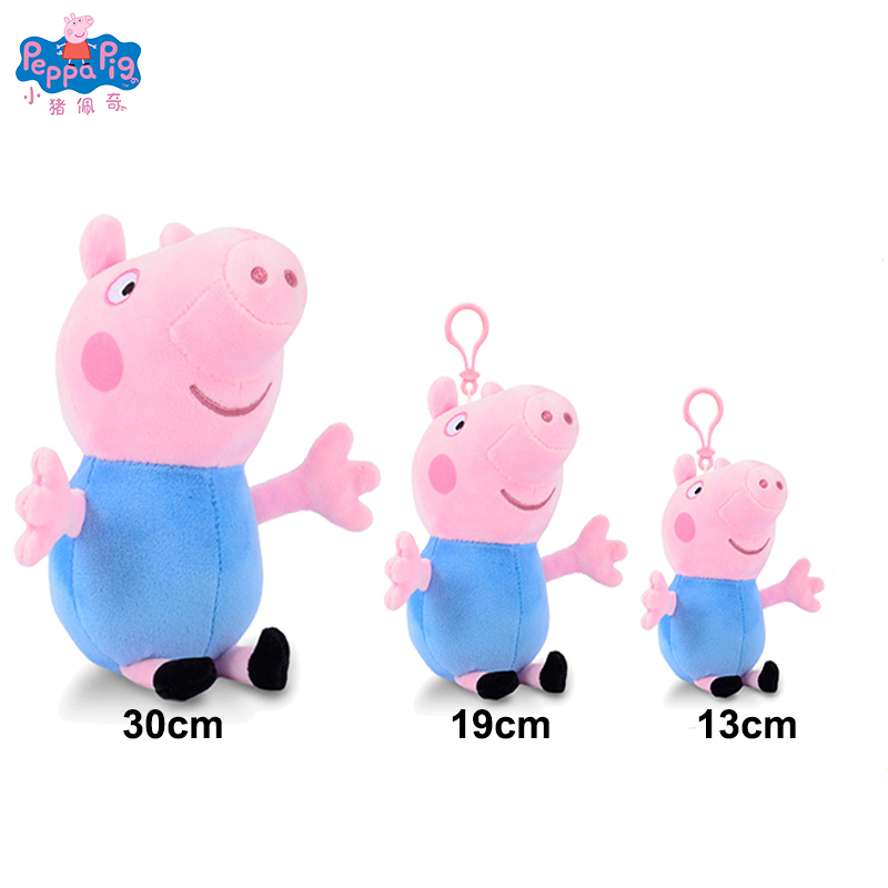 Genuine Peppa Pig Plush Toy Kawaii George 13/19/30/46cm Plush Doll Key Backpack Pendant Party Decoration Birthday Gift For Kids