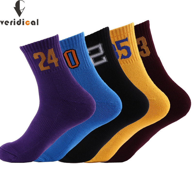 Veridical Cotton Man Compression Socks Good Quality Digital Men Short Socks 5 Pairs/lot Breathable Hip Hop Meias Masculino Underwear & Sleepwears