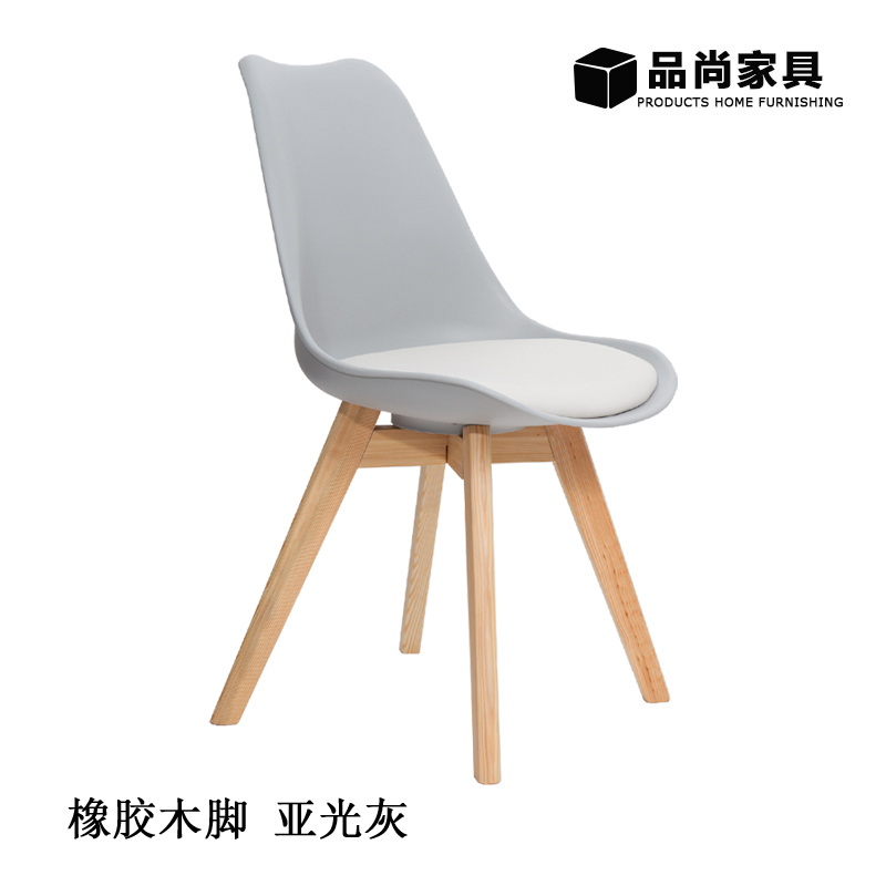 Eames Chair Cushion Patio Cushions Big Lots Chairs Designer Upholstered Wood Dining Backrest Injection In Shampoo From Furniture On Aliexpress Com Alibaba