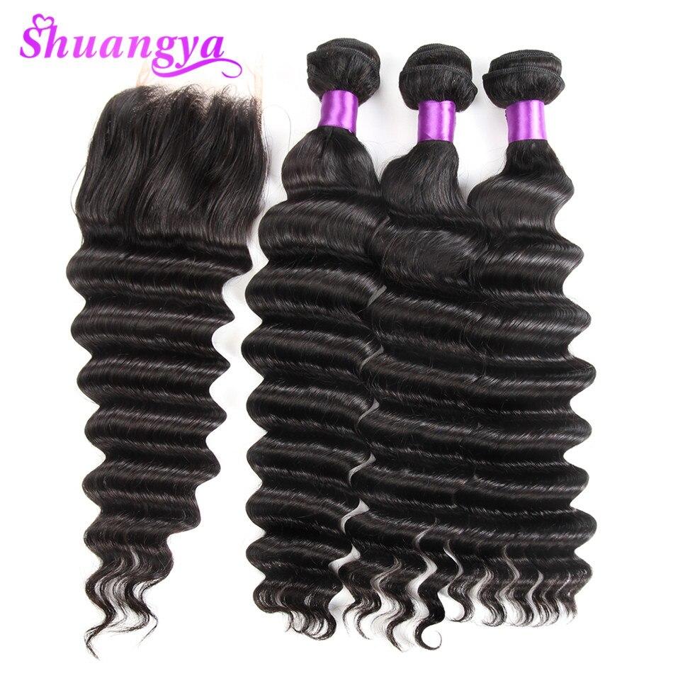 Shuangya Virgin Hair Extensions Indian Loose Deep Wave Human Hair Bundles With Closure 3/4 Bundles Hair Weaves With Closure