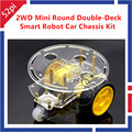 2WD Mini Round Double-Deck Smart Robot Car Chassis DIY Kit for Arduino New