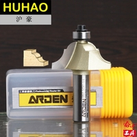 Arden Router Bits 1/2*3/4 Haste Barroco francês-Arden A0801178