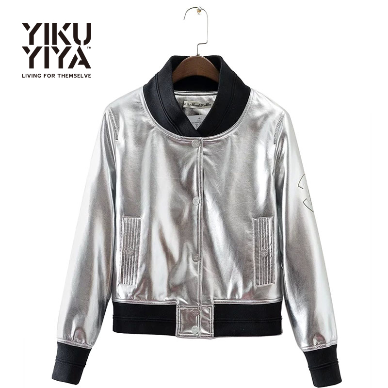 HAOYIHUI Womens Plain Printed Long Sleeve Zipper Casual Solid Jacket