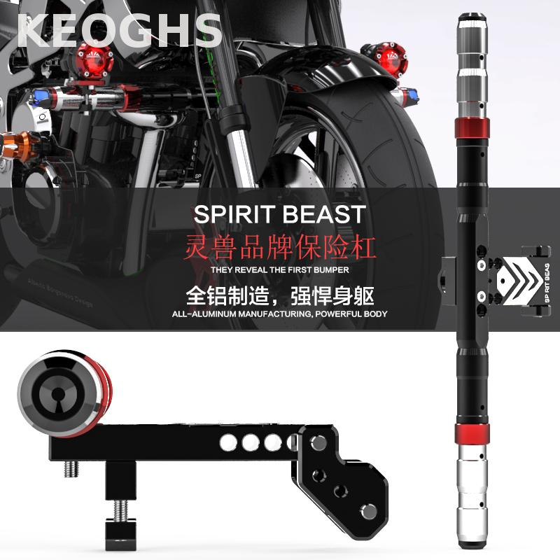 Keoghs Motorcycle High Quality Cnc Bumper Cross Combination Length Adjustable For Honda Yamaha Suzuki En125 Kawasaki  Modify keoghs motorcycle high quality personality swingarm swinging arm rear fork all cnc for yamaha scooter bws cygnus honda modify