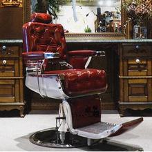 Винтажный парикмахерский салон стул высокого класса парикмахерский салон VIP парикмахерское кресло dasdfa. dddafe