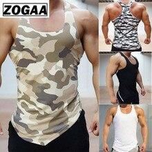 купить ZOGAA Summer Men Tank Top Close-fitting Vest Fitness Elastic Casual O-neck Breathable H Type All Cotto Camo Soft Gym Vest дешево