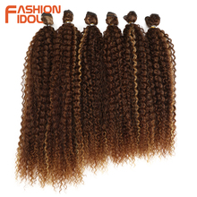 FASHION IDOL Black Brown Ombre Hair Afro Kinky Curly Hair Weaving 6 Bundles 18 22 inch Synthetic Hair Extensions For Black Women
