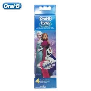 Image 3 - Têtes de brosse à dents pour enfants de remplacement congelées pour brosse à dents électrique Oral B EB10 4 tête de brosse de soin Oral 4 pièces